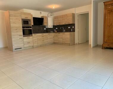 Location Appartement 4 pièces 89m² Saint-Paul-Trois-Châteaux (26130) - photo