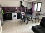Location Appartement 2 pièces 45m² Saint-Paul-Trois-Châteaux (26130) - Photo 4