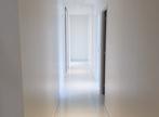 Vente Maison 8 pièces 225m² bollene - Photo 5