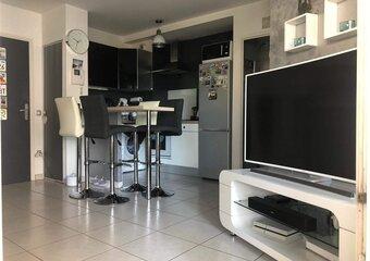 Location Appartement 2 pièces 43m² Bourg-lès-Valence (26500) - Photo 1