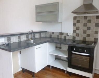 Location Appartement 3 pièces 56m² Saint-Paul-Trois-Châteaux (26130) - photo