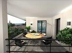 Location Appartement 3 pièces 78m² Montélimar (26200) - Photo 2