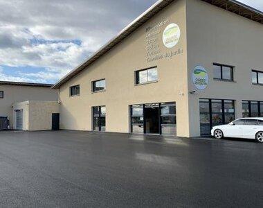 Location Bureaux 265m² Montélimar (26200) - photo