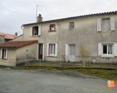 Vente Maison 5 pièces 105m² La Meilleraie-Tillay (85700) - photo