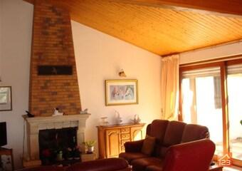 Vente Maison 4 pièces 122m² Le Champ-Saint-Père (85540) - photo