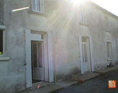 Vente Maison 5 pièces 102m² Montournais (85700) - photo