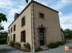 Vente Maison 12 pièces 300m² Monsireigne (85110) - Photo 6