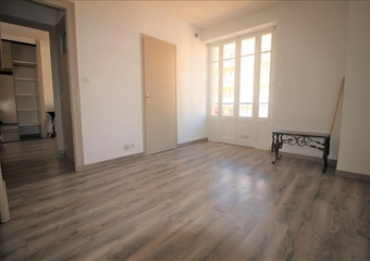 Vente Appartement 1 pièce 28m² Pau (64000) - Photo 1