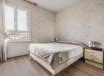 Vente Appartement 4 pièces 78m² LYON - Photo 4