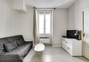 Vente Appartement 2 pièces 32m² VILLEURBANNE - photo