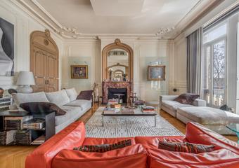 Vente Appartement 7 pièces 313m² LYON - photo