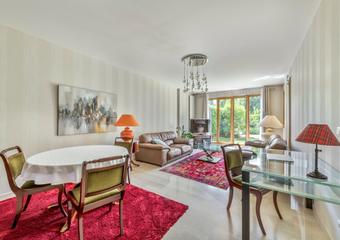 Vente Appartement 3 pièces 87m² ECULLY