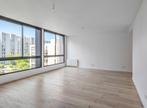 Vente Appartement 5 pièces 128m² LYON - Photo 3
