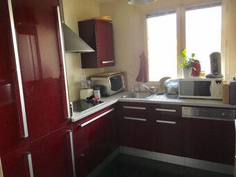 Vente Appartement 2 pièces 53m² Villeurbanne (69100) - photo