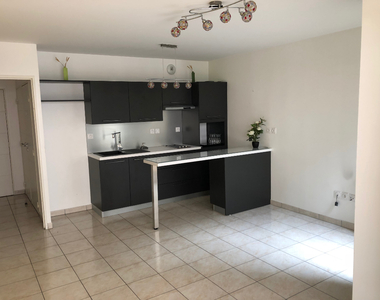 Vente Appartement 2 pièces 46m² Tassin-la-Demi-Lune (69160) - photo