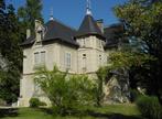 Vente Maison 10 pièces 290m² GROSLEE ST BENOIT - Photo 2
