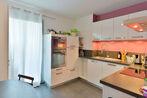 Vente Appartement 5 pièces 121m² Lyon 09 (69009) - Photo 3