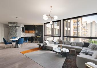 Vente Appartement 5 pièces 128m² LYON - photo