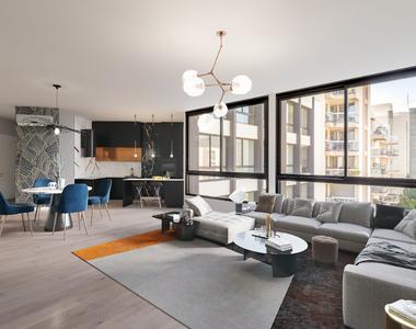 Vente Appartement 5 pièces 126m² LYON - photo