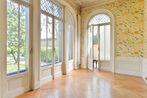 Vente Maison 12 pièces 330m² Lyon 03 (69003) - Photo 4