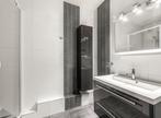 Vente Appartement 4 pièces 112m² LYON - Photo 7