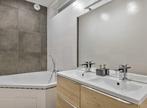 Vente Appartement 3 pièces 124m² LYON - Photo 3