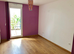 Vente Appartement 2 pièces 46m² Tassin-la-Demi-Lune (69160) - Photo 6