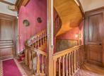 Vente Maison 10 pièces 290m² GROSLEE ST BENOIT - Photo 10