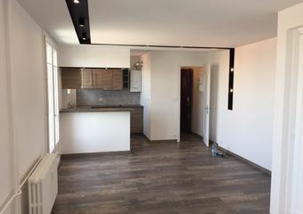 Vente Appartement 3 pièces 63m² VILLEURBANNE - photo
