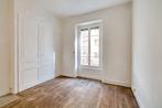 Vente Appartement 2 pièces 52m² Villeurbanne (69100) - Photo 1