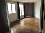 Vente Appartement 3 pièces 69m² LYON - Photo 2