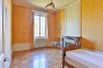 Vente Maison 12 pièces 330m² Lyon 03 (69003) - Photo 6