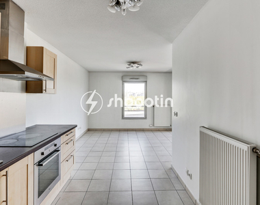 Vente Appartement 2 pièces 44m² VAULX EN VELIN - photo