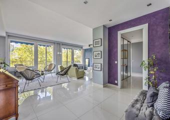 Vente Appartement 5 pièces 135m² LYON - photo