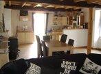 Vente Maison 4 pièces 96m² corme ecluse - Photo 4