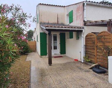 Vente Maison 3 pièces 41m² st georges d oleron - photo