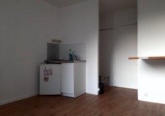Vente Appartement 1 pièce 14m² versailles - Photo 1