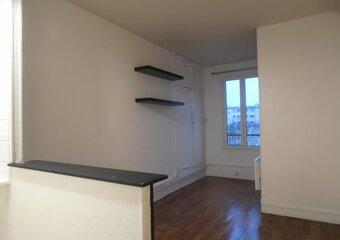 Vente Appartement 1 pièce 15m² versailles - Photo 1