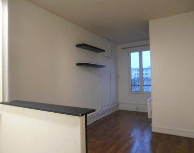 Vente Appartement 1 pièce 15m² versailles - photo