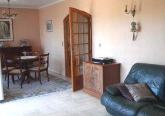 Vente Maison 5 pièces 130m² versailles - Photo 1