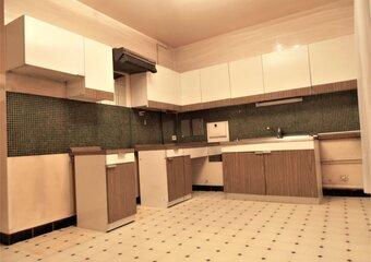 Vente Appartement 5 pièces 112m² versailles