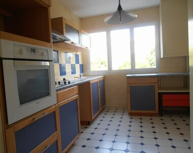 Location Appartement 3 pièces 62m² Le Chesnay (78150) - photo