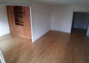 Vente Appartement 4 pièces 94m² versailles - Photo 1