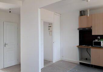 Vente Appartement 2 pièces 37m² versailles - Photo 1