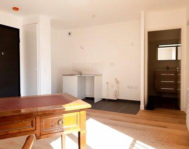 Vente Appartement 2 pièces 42m² versailles - photo