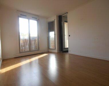 Location Appartement 1 pièce 25m² Versailles (78000) - photo