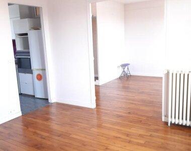 Vente Appartement 2 pièces 48m² versailles - photo