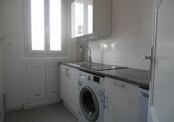 Location Appartement 19m² Versailles (78000) - Photo 1