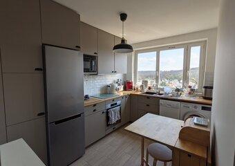 Location Appartement 2 pièces 41m² Versailles (78000) - Photo 1