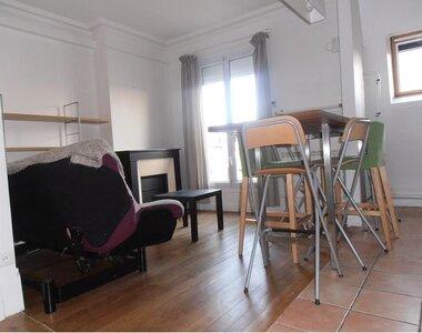 Location Appartement 2 pièces 30m² Paris 11 (75011) - photo
